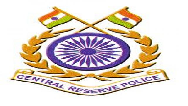 CRPF Head Constable (Ministerial) Recruitment final result 2016