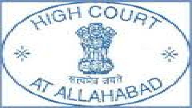 Allahabad High Court Group D Class IV Post Exam result 2017