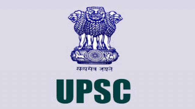 UPSC Geologist Examination Final Result 2017