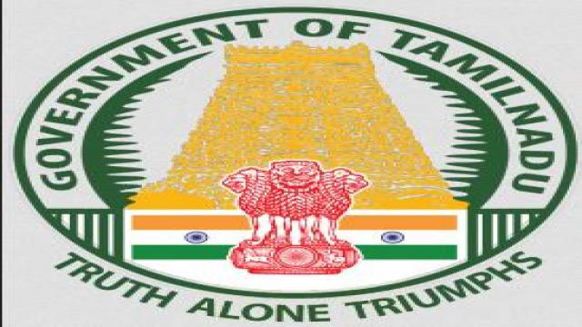 TN TRB Lecturer Written Exam 2017 Result Declared, Steps To Check Now on trb.tn.nic.in