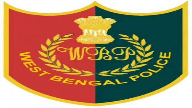 WB Forest Guard Written Exam Result 2017 Released, Check Now @policewb.gov.in