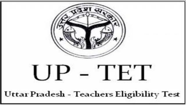 उत्तर प्रदेश शिक्षक पात्रता परीक्षा अक्टूबर 2016 (UPTET)