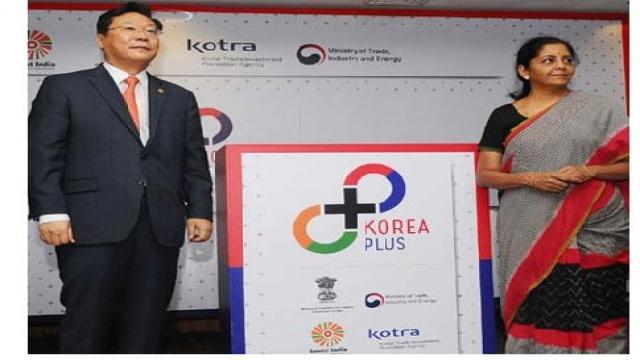 कोरिया प्लस का शुभारंभ, क्या होगा इस योजना से यहां पढ़ें