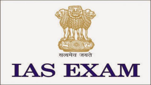 IAS परीक्षा में निबंध कैसे लिखें