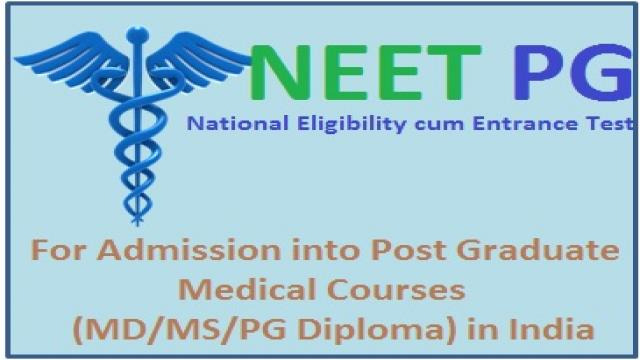 NEET 2018 Exam expected on May 10, says sources: No official confirmation