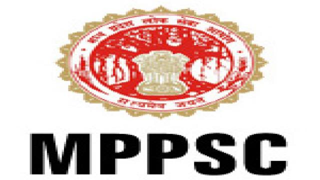MPPSC Exam Calender 2018 Released, Check latest exam dates at mppsc.nic.in
