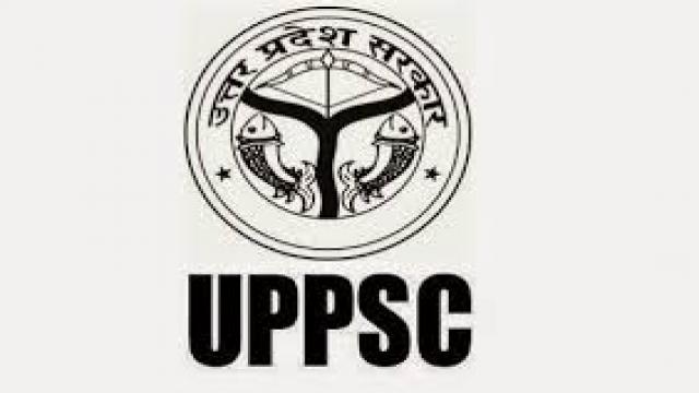 UPPSC Combined Lower Subordinate Service Exam 2015 का परिणाम हुआ घोषित, देखें uppsc.up.nic.in पर