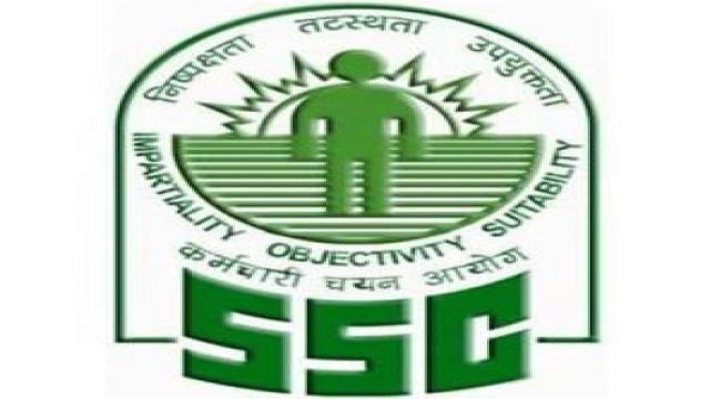 SSC JE Exam Admit Card 2018 Released For Four Regions, To Download Now, Visit ssc.nic.in