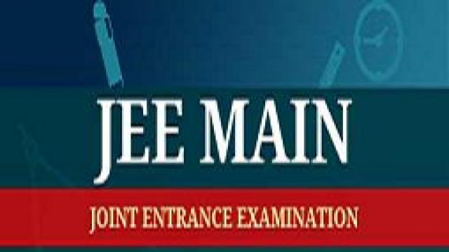CBSE JEE Main Exam 2018: Correction Allowed Till 22 January, Additional Fee Will Be Charged