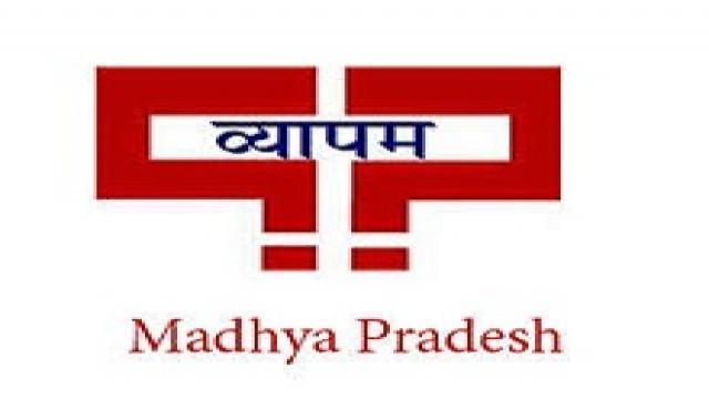 MP Vyapam Patwari Recruitment 2017, Check latest selection process at vyapam.nic.in
