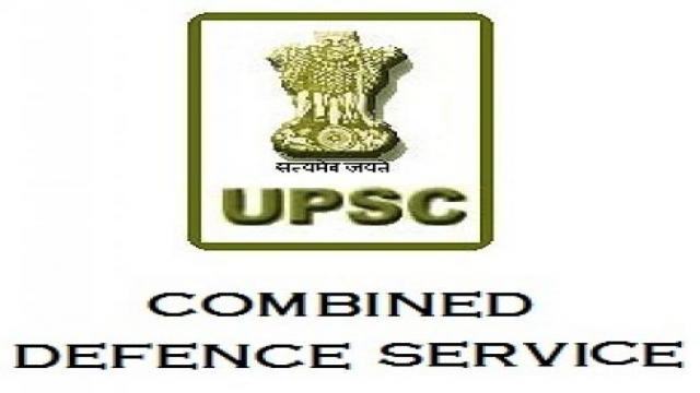 UPSC CDS Exam (I) 2018 Notification Released, Apply Online at upsconline.nic.in