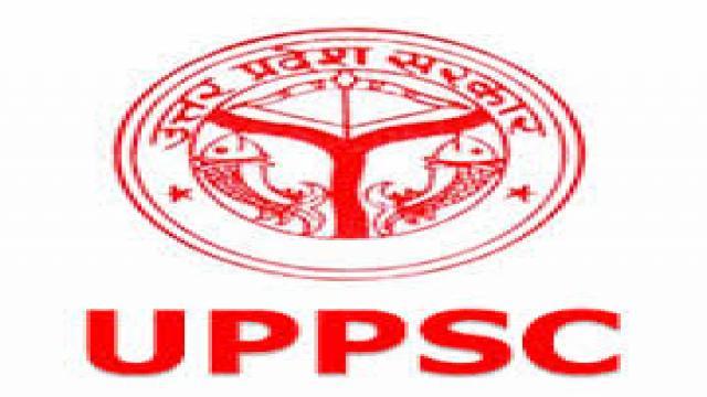 यूपीपीएससी ने जारी की बम्पर भर्ती