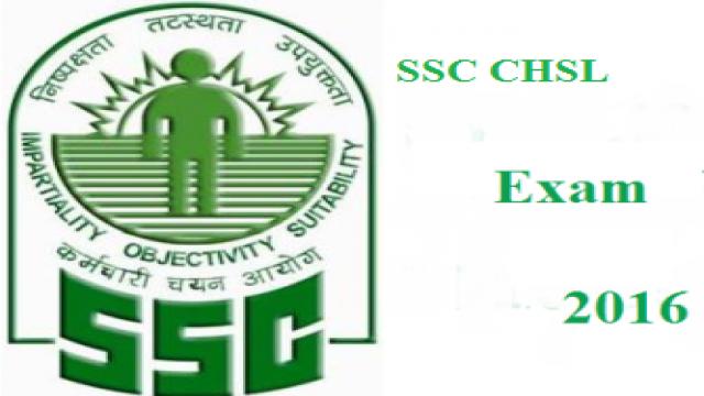 SSC CHSL परीक्षा 2016 के लिए करें आवेदन