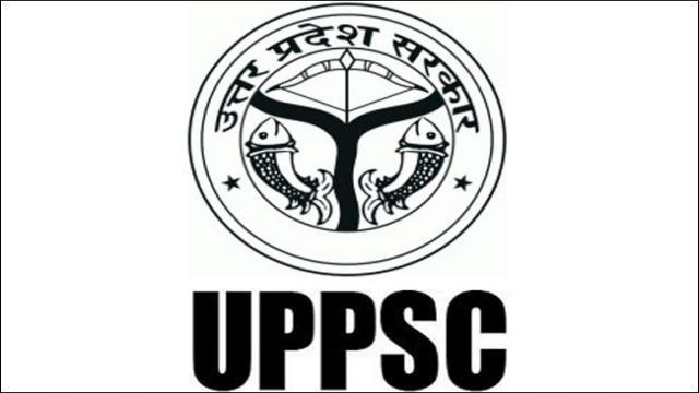 यूपी पीसीएस-2016 प्री के प्रश्न-पत्र में पाई गईं गड़बड़ियां