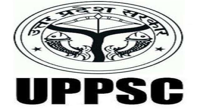 UPPCS : 40 साल की उम्र पार कर चुके अभ्यर्थी दे सकेंगे दो और प्रयास