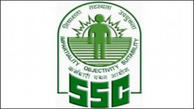 SSC Junior Engineer 2016 PAPER II Admit Card