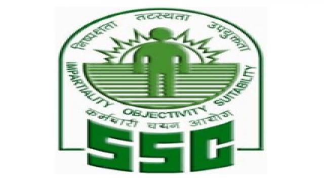 SSC MTS Recruitment Admit Card 2017
