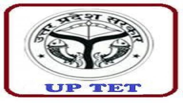 UPTET 2017 Exam Admit Card