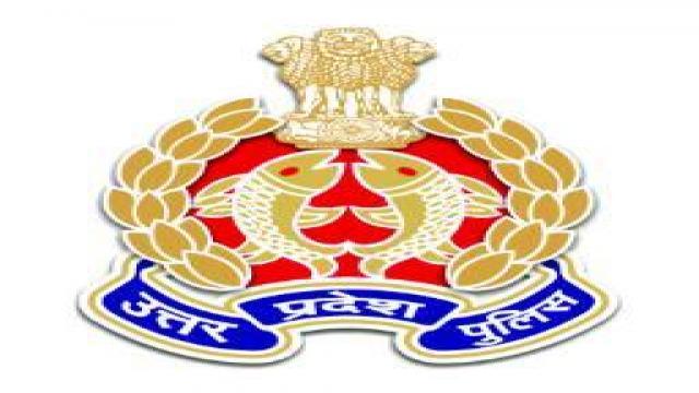 Uttar Pradesh Police (UPP) Sub Inspector, Asi Clerk, Account Admit Card 2017