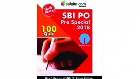 100 Quiz SBI-PO Special