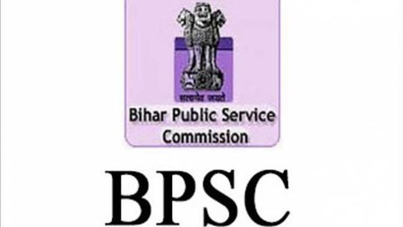 BPSC Recruitment 2019 - Apply Online for 64th CCE (Mains) Exam