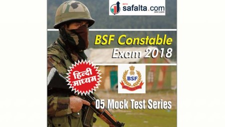 BSF Constable Exam Online Mock Test Series-Hindi