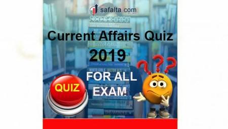 Current Affairs Quiz 14 Feb 2019