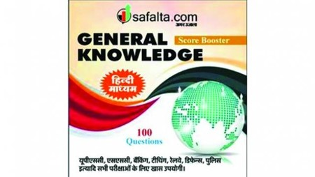 General Knowledge-score Booster