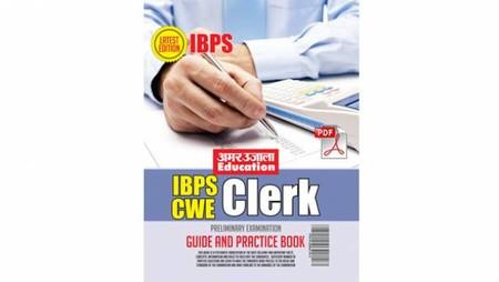 Ibps Bank Book