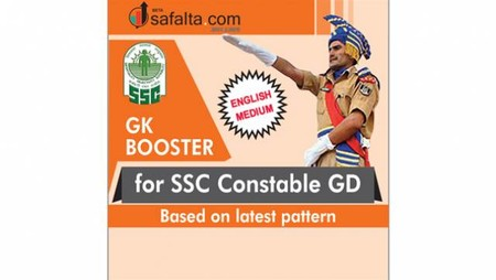 100 Mcq GK Booster for SSC Constable GD- English