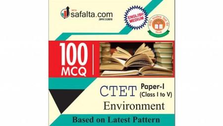 CTET ( I TO V) Environment Speed Test-English