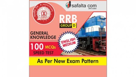 Buy RRB Group D 2018 Exam Speed Test for General Knowledge