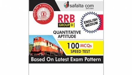 Buy RRB Group D 2018 Exam Speed Test for Quantitative Aptitude