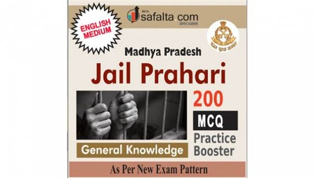 Buy MP Vyapam Jail Prahari Exam Practice Set General Knowledge