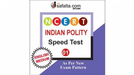 Buy NCERT Indian Polity Speed Test-01 Online @ Safalta.com
