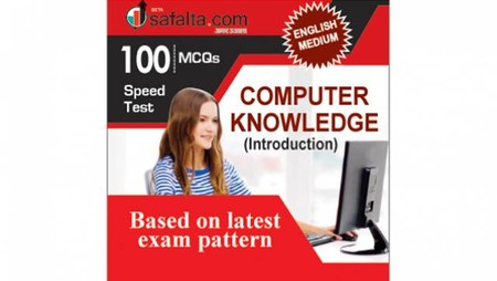 Buy Chapter Introduction Speed Test Of Computer Knowledge @ Safalta.com