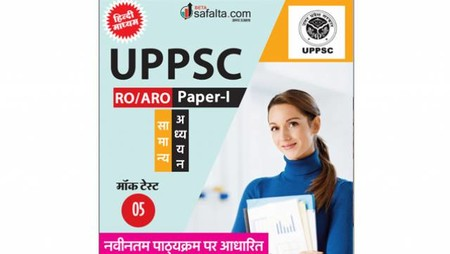 Buy UPPSC RO ARO Mock Test for General Study - 5th Edition