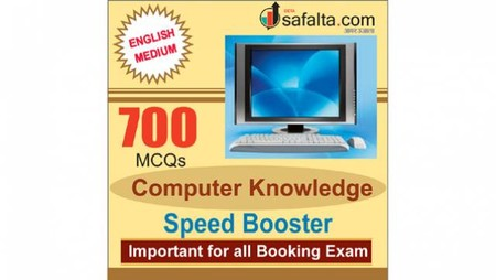 Buy Online Speed Test for Computer Knowledge Chapter Wise