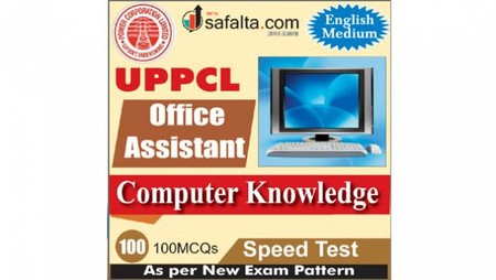 Top 100 Mcqs Computer Knowledge For UPPCL Exams 2018