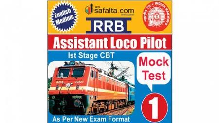 Buy RRB-ALP Mock Test - 1st Edition @ safalta.com