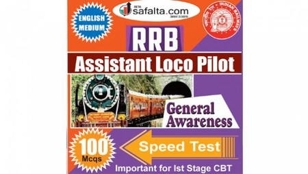 Top 100 Mcqs General Awareness For RRB ALP
