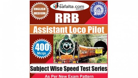 Buy RRB ALP Subject Wise Speed Test Series @ safalta com