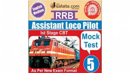 Buy RRB-ALP Mock Test - 5th Edition @ safalta.com