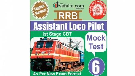 Buy RRB-ALP Mock Test - 6th Edition @ safalta.com