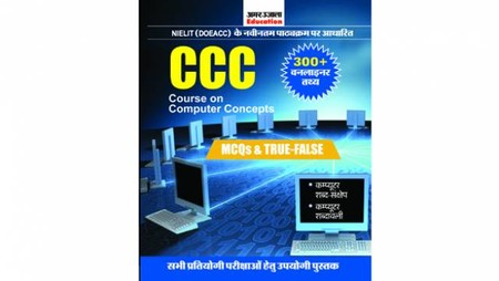 CCC Course On Computer Concepts In English