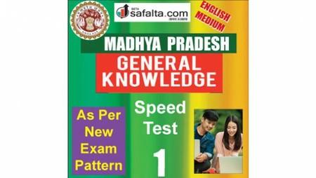 Top 100 Mcqs Madhya Pradesh General Knowledge Spped Test 1 @ safalta.com