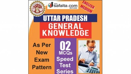 Uttar Pradesh GK 02 Speed Test Series @ safalta.com