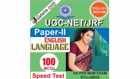 Buy UGC-NET/JRF Paper-2 Exam Practice Test For English Language