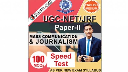 Buy UGC-NET/JRF Paper-2 Exam Speed Test For Mass Communication and Journalism
