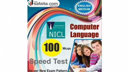 Buy NICL Accounts Apprentices 100 Mcqs Computer Language Speed Test @ safalta.com
